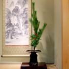季節の生花 正月 若松・千両