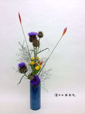 S__4374543